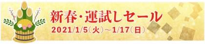 news201225_01_title